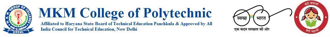 MKM College of Polytechnic for Girls Hodal Distt. Palwal Haryana